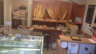 SOS Campagne Boulangerie pâtisserie